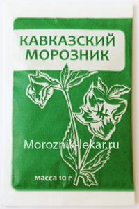 пакетик Морозника Кавказского фото